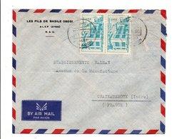 U A R SYRIE LETTRE A EN TETE DE DAMAS POUR LA FRANCE 1960 - United Arab Emirates (General)