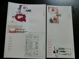Foglietto + Serie  Su F.D.C. Del 2015 (souvenir Sheet FDC) - 1949 - ... République Populaire