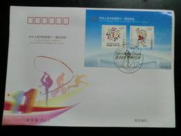 Foglietto Su F.D.C. Del 2009 (souvenir Sheet FDC) - 1949 - ... République Populaire