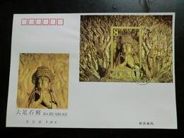 Foglietto Su F.D.C. Del 2002 (souvenir Sheet FDC) - 1949 - ... République Populaire