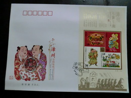 Foglietto Su F.D.C. Del 2008 (souvenir Sheet FDC) - 1949 - ... République Populaire