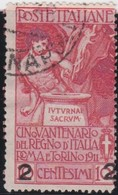 Italia   .     Yvert     .    96 II    .     O      .  Oblitéré .    /   .   Cancelled - Usati