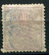 CHINE N°5 (A) OBLITERE  DRAGON - Oblitérés