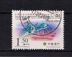 YT N° 986 - Oblitéré - Rattachement à La Chine - Gebraucht