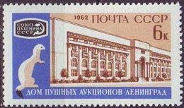 ROSSIA - RUSSIA - Auction Building, Leningrad; Ermine - **MNH - 1962 - Sonstige