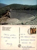 EPIDAURE,GREECE POSTCARD - Greece