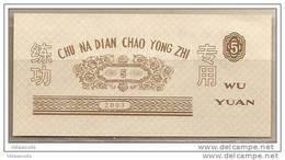 """Cina - Banconota """"Training Note"""" Non Circolata Da 5 Yuan - 2003 - Chine"""
