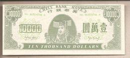 "Cina - Banconota Non Circolata FdS ""Hell's Note"" Da 10.000 Dollari - Cina"