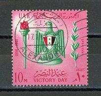 EGYPTE - JOUR DE LA VICTOIRE -  N° Yt 517 Obli. - Oblitérés