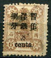 CHINE N°21 (*) - Unused Stamps
