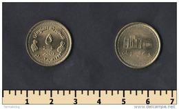 Sudan 5 Dinars 2003 - Soudan