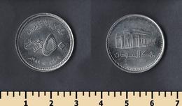 Sudan 50 Qirsh 1989 - Soudan