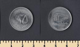 Sudan 25 Qirsh 1989 - Sudan