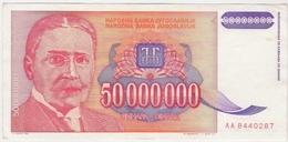 Yugoslavia 50000000 50.000.000 Dinara 1993 (6) P-133 /010B/ - Jugoslawien