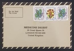 1984, Iran, Medicine Digest, Carte Response, Shahr Kord - London - Iran