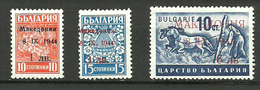 Makedonia 1944  German Occupation 1-3-6 L   Mi 1-2-3 II   MNH - Macedonia