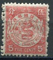 CHINE N°38 * - Unused Stamps