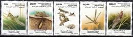 Mauritanie 1988 Michel 950 - 954 Neuf ** Cote (2001) 9.70 Euro Criquets Pèlerins - Mauritanie (1960-...)
