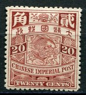 CHINE N°54 (*) - Unused Stamps