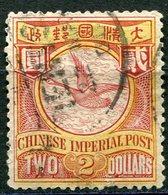 CHINE N°58 OBLITERE - Cina
