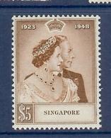 SINGAPOUR N° 22 NOCES D'ARGENT DE LA REINE ** - Singapour (1959-...)