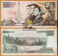 North Korea DPRK 50 Won 1992 UNC Specimen АЭ-42s3 - Korea (Nord-)