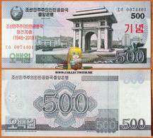 North Korea DPRK 500 Won 2018 UNC Specimen. The 70th Anniversary Of The DPRK (1948-2018) - Korea (Nord-)