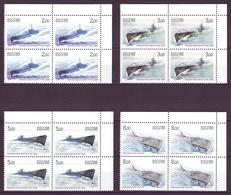 RUSSIA 2005. SUBMARINES. Blocks Of 4 X Mi-Nr. 1236-39 Right Upper Corners. MNH (**) - Submarines