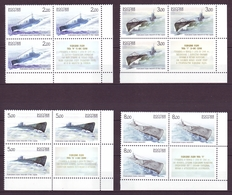 RUSSIA 2005. SUBMARINES. Blocks Of 4 X Mi-Nr. 1236-39 Zf. Right Bottom Corners With Coupons. MNH (**) - Submarines