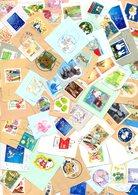 JAPON + De 200 Timbres Sur Fragments Lot 27 07 1 - Collections, Lots & Series