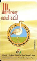 CARTE-PUCE-EMIRATS-GEM-30DHS-10é ANNIVERSAIRE- FONDATION-TBE-RARE - Emirats Arabes Unis