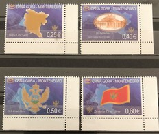 Montenegro, 2005, Mi: 100/03A (MNH) - Montenegro