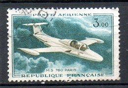 FRANCE. PA 39 Oblitéré De 1960-64. Prototype. - 1960-.... Gebraucht