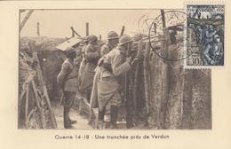 Carte  Maximum 1er  Jour   FRANCE   40éme   Anniversaire   Bataille   De   VERDUN    1956 - 1950-59