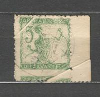 """1919 S.H.S.YUGOSLAVIA -  SLOVENIA - VERIGARJI -  5 Vin. """"canc. (o)lithography,a Lot Of Mistakes In The Press ,rare"""" - Used Stamps"""