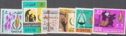 QATAR - 1967- HUMAN RIGHTS  SET OF 6 MINT NEVER HINGED ,SG CAT £25 - Qatar