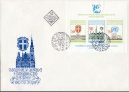 BULGARIEN Block 168 A, FDC, Europa KSZE-Ausgabe: 1986 - Europa-CEPT