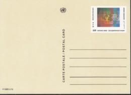 UNO GENF, Postkarte P 5, Ungebraucht *, UNO-Emblem 1985 - Briefe U. Dokumente