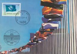 UNO WIEN, UNICEF-Flaggenkarte, Ausstellungskarte Mit Erinnerungsstempel, Wien WIPA '81 22.5.1981 - Centre International De Vienne