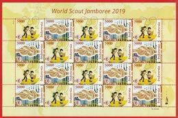 Indonesia 2019, Stamp Full Sheet, 24th World Scout Jamboree-Scout Mondial North Amerika 2019 MNH - Scouting