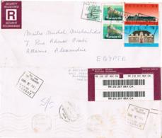 CAS14653 Canada 1991 Registered Cover Franking Combination 5.88$ - Addressed Egypt - 1952-.... Reign Of Elizabeth II