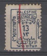 PALESTINE:  Taxe N°5 Annulé à La Plume Rouge ! - Palestina