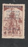 VIETNAM DU NORD FETE DU NAM GIAO YT 28 NEUF - Vietnam