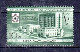 2.3.1960; Inauguration Du Siège De La Ligue Arabe, YT 174;  Neuf **, Lot 51510 - Libyen