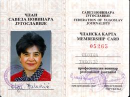 JOURNALIST FEDERATION OF YUGOSLAVIA  1981 - Documenti Storici