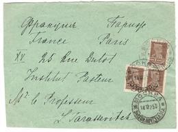20631 - Pour La France - 1923-1991 USSR