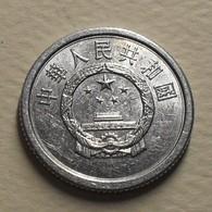1982 - Chine République Populaire - China, Peoples's Republic - 1 FEN - KM 1 - China