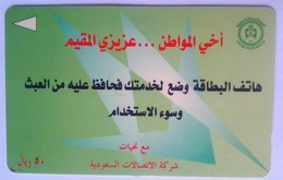 SAUDG 50 Riyals  Green - Arabia Saudita