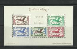 Cambodge Bloc Feuillet N° 11 Neuf ** MNH, Cote YT 33€ - Kambodscha