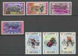 0221/ Umm Al Qiwain N°254/260 Jeux Olympiques (olympic Games) TOKYO 64 Overprint (surchargé) MEXICO 68 - Ete 1964: Tokyo